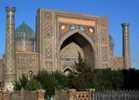 Медресе Шир-Дор на площади Регистан в Самарканде