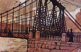 Цепной мост (А.П. Остроумова-Лебедева)