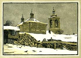 У Арбатской площади (И.Н. Павлов)